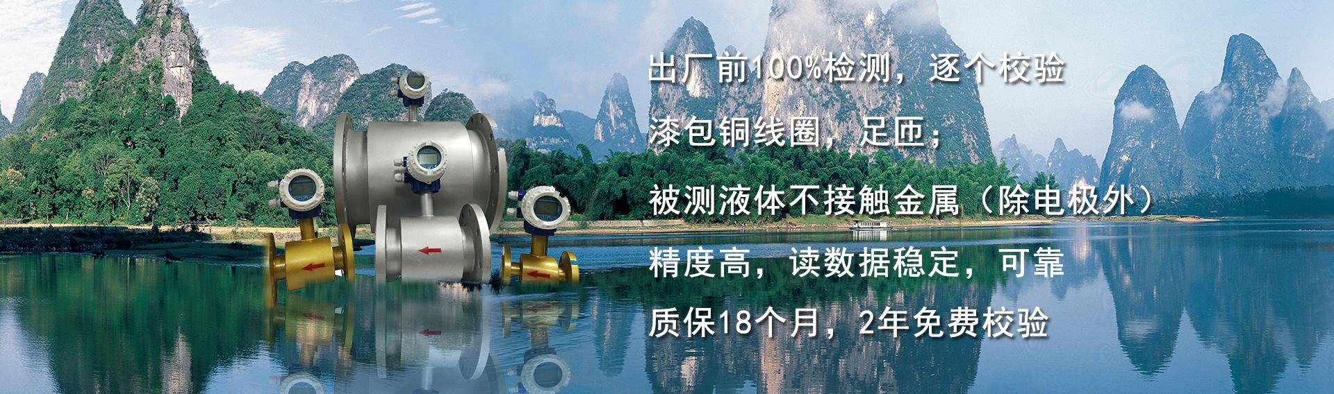 进口化工专用工程塑料阀门