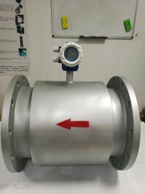 电磁流量计工程应用中需注意的要点