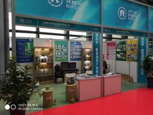 第六届中国盐城国际环保产业博览会